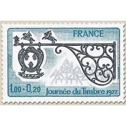 FR N° 1927 Neuf Luxe