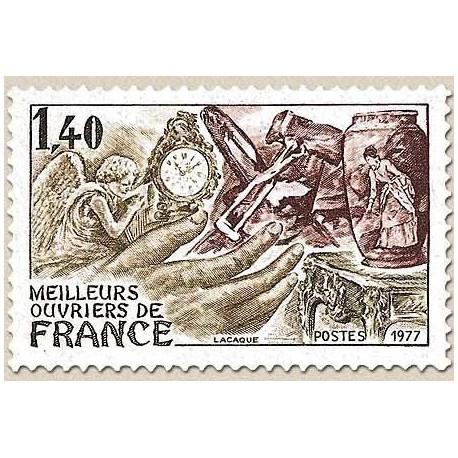 FR N° 1952 Neuf Luxe