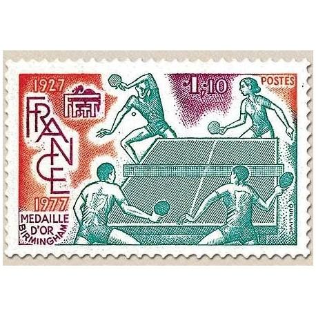 FR N° 1961 Neuf Luxe