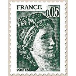 FR N° 1964 Neuf Luxe