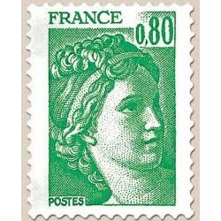 FR N° 1970 Neuf Luxe
