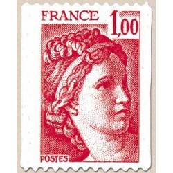 FR N° 1981 Neuf Luxe