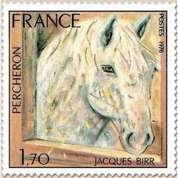 FR N° 1982 Neuf Luxe