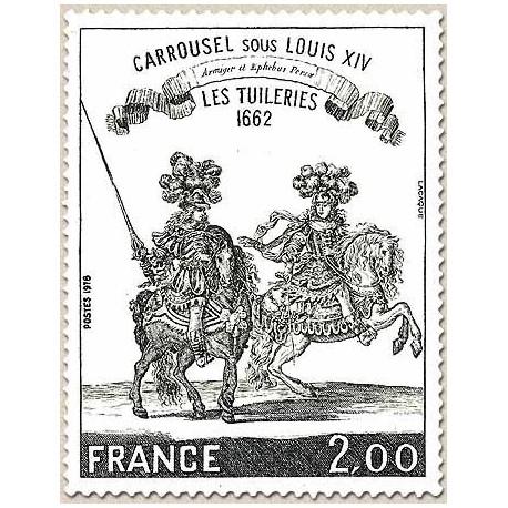 FR N° 1983 Neuf Luxe