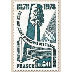 FR N° 1984 Neuf Luxe