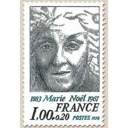 FR N° 1986 Neuf Luxe
