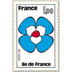 FR N° 1991 Neuf Luxe