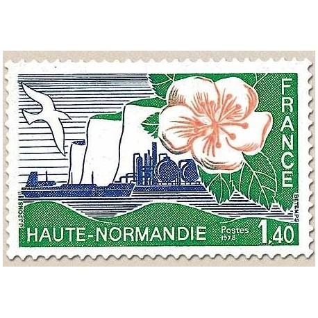 FR N° 1992 Neuf Luxe