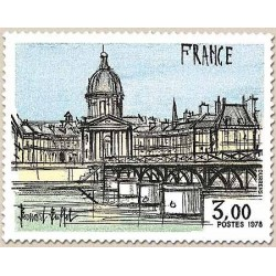 FR N° 1994 Neuf Luxe