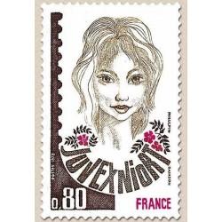 FR N° 2003 Neuf Luxe