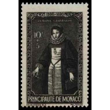Monaco Neuf ** N° 0236
