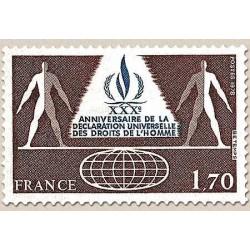 FR N° 2027 Neuf Luxe
