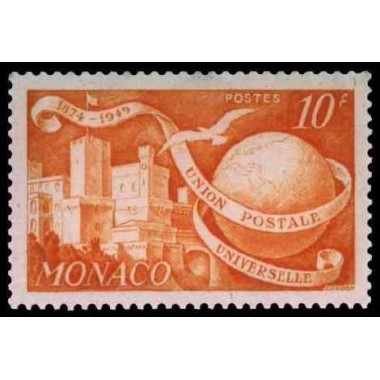 Monaco Neuf ** N° 0332A