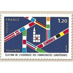 FR N° 2050 Neuf Luxe