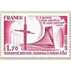 FR N° 2051 Neuf Luxe