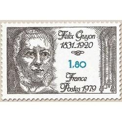 FR N° 2052 Neuf Luxe