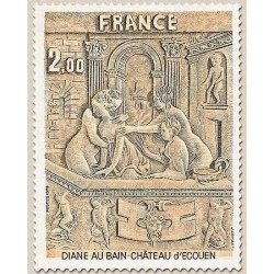 FR N° 2053 Neuf Luxe