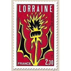 FR N° 2065 Neuf Luxe