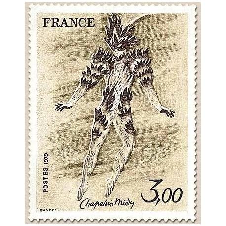 FR N° 2068 Neuf Luxe