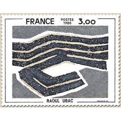 FR N° 2075 Neuf Luxe