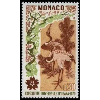 Monaco Neuf ** N° 0823