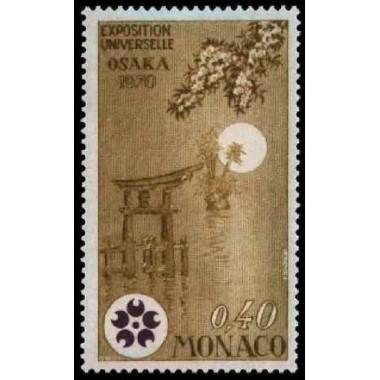 Monaco Neuf ** N° 0824