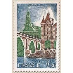 FR N° 2083 Neuf Luxe