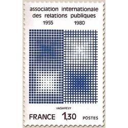 FR N° 2091 Neuf Luxe