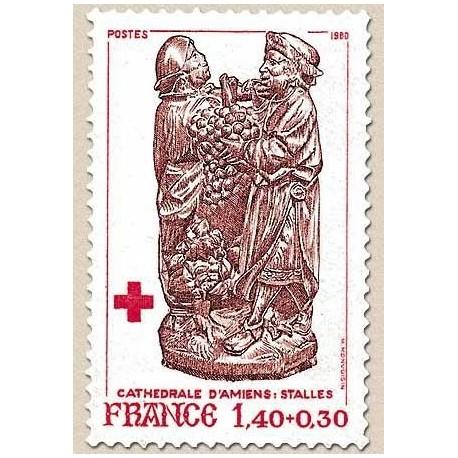 FR N° 2117 Neuf Luxe