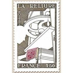 FR N° 2131 Neuf Luxe