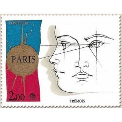 FR N° 2142 Neuf Luxe