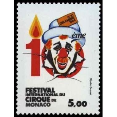 Monaco Neuf ** N° 1454