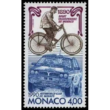 Monaco Neuf ** N° 1717