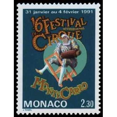 Monaco Neuf ** N° 1753