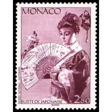 Monaco Neuf ** N° 1920