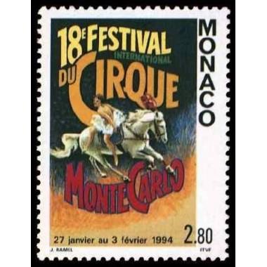 Monaco Neuf ** N° 1923
