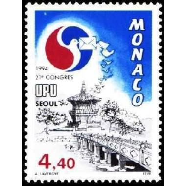 Monaco Neuf ** N° 1944