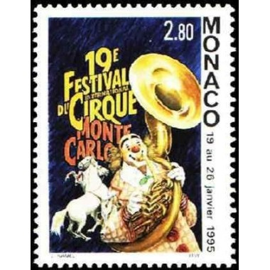 Monaco Neuf ** N° 1971