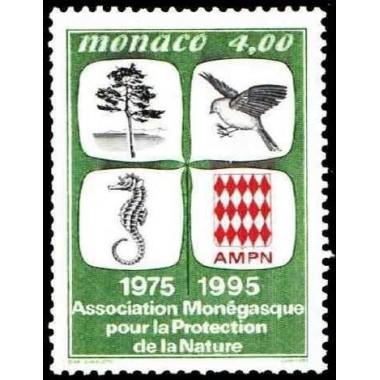 Monaco Neuf ** N° 1995