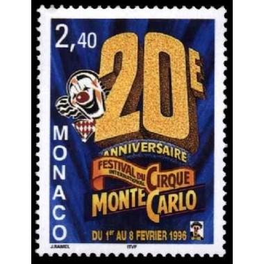 Monaco Neuf ** N° 2026