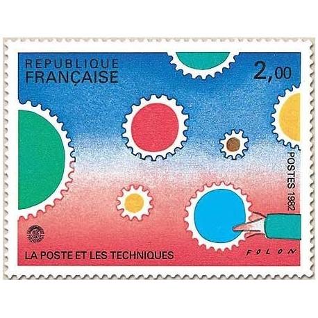 FR N° 2200 Neuf Luxe