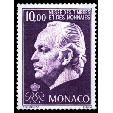 Monaco Neuf ** N° 2033