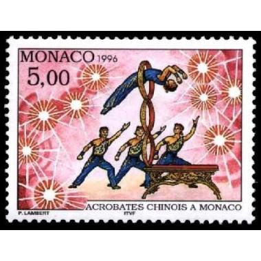 Monaco Neuf ** N° 2039