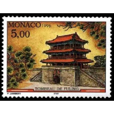 Monaco Neuf ** N° 2040