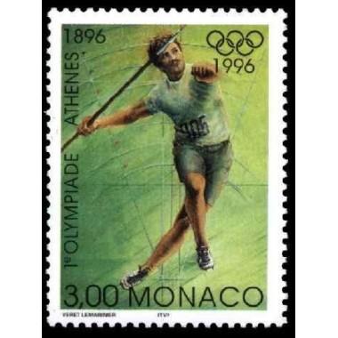Monaco Neuf ** N° 2051