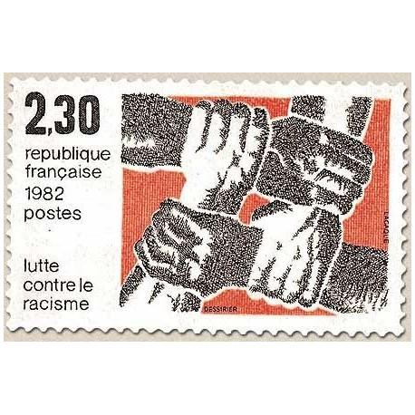 FR N° 2204 Neuf Luxe