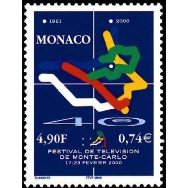 Monaco N° 2231  N **