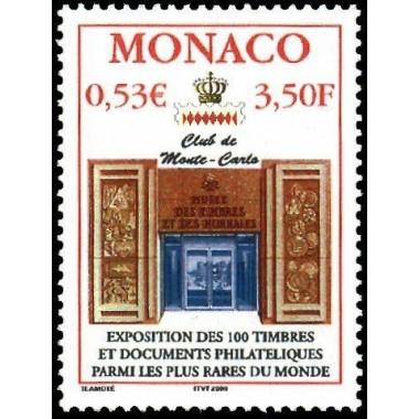 Monaco N° 2255  N **