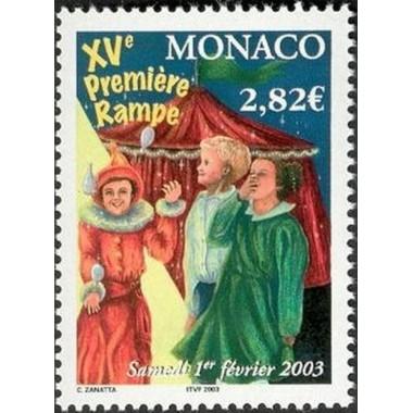 Monaco Neuf ** N° 2383