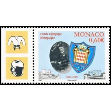Monaco Neuf ** N° 2590